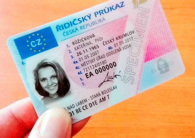 C 1 июля в Чехии станет проще получить водительское удостоверение