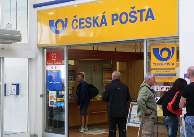 «Чешская почта» уволит четверть работников