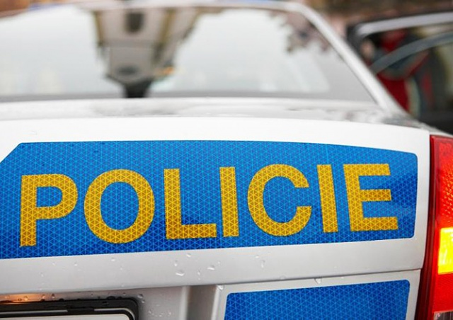 Аноним вновь сообщил о бомбе в торговом центре Nový Smíchov