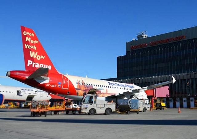 Россия продлила запрет на зарубежные рейсы до 1 августа