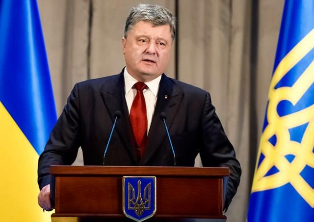 Президент Украины объявил о прекращении военного положения в стране