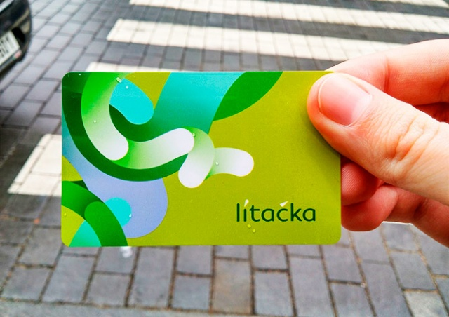 Прага готовит новые скидки для владельцев проездных Lítačka