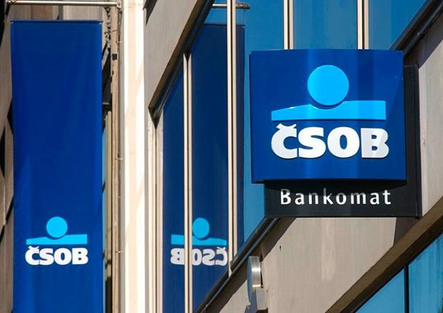 Клиентов чешских банков предупредили об опасном вирусе