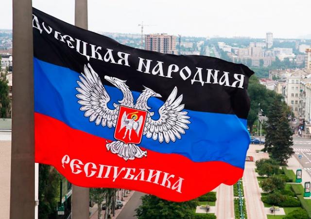 Полиция Чехии впервые предъявила обвинения чеху, воевавшему за ДНР