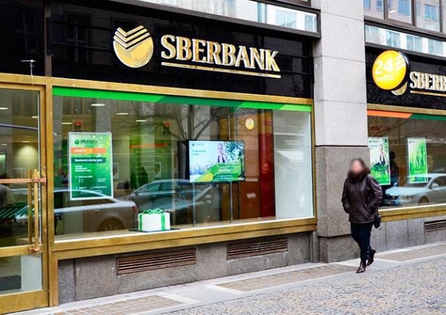 Вице-президента «Сбербанка» спросили про разницу ставок в России и Чехии. В ответ он включил музыку