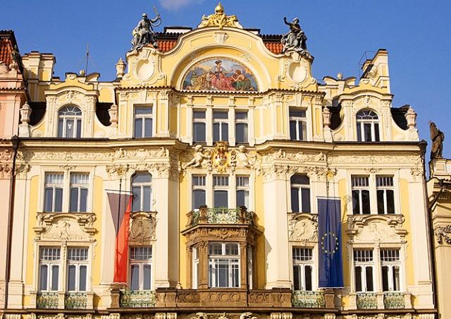 Здание Минрегионразвития Чехии впервые откроется для туристов