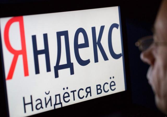 Human Rights Watch потребовала от Порошенко отменить блокировку российских сайтов