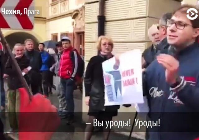 В Праге участники «Бессмертного полка»  напали на протестовавших  чехов: видео