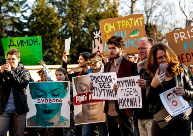 У посольства России в Праге пройдет митинг против коррупции