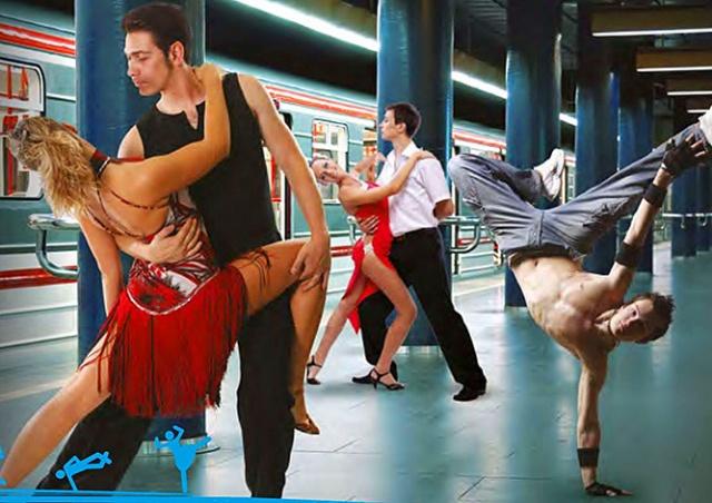 В среду станции пражского метро превратятся в танцплощадки