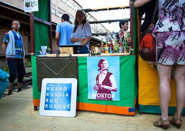 Фото: как прошел межкультурный фестиваль RefuFest в Праге