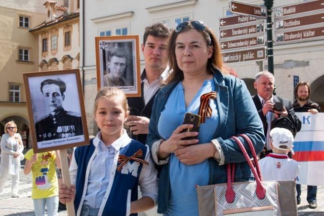 Акция «Бессмертный полк» пройдет в пяти городах Чехии