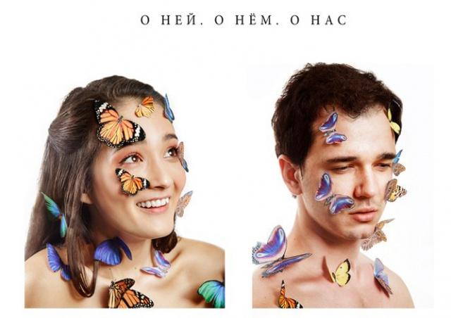 В Праге покажут спектакль «Эти свободные бабочки»