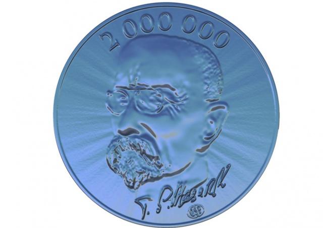 В Чехии выпустят самую большую монету на свете