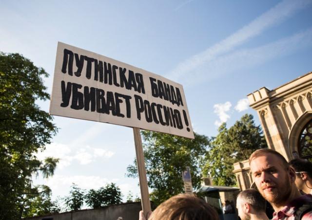 У посольства России в Праге прошел митинг против коррупции: фото