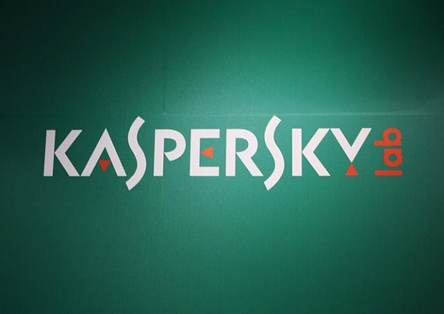 «Лаборатория Касперского» выпустила бесплатный антивирус