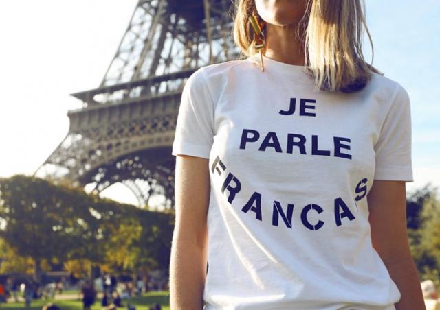 Французский язык самый сексуальный