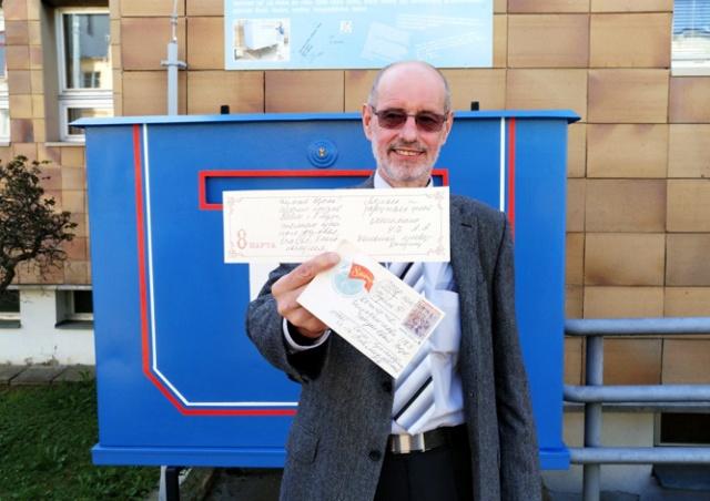 История с «неторопливым» письмом из Сочи в Прагу получила продолжение
