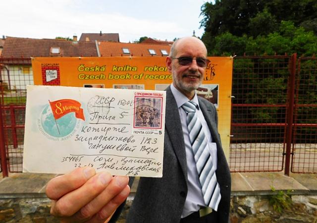 Почтовый антирекорд: письмо из Сочи в Прагу шло 28 лет