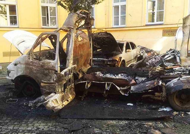 Взрыв прогремел на территории чешского университета: видео