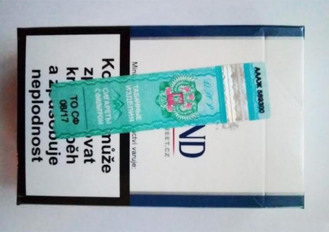 В ДНР наладили производство поддельных сигарет для чешского рынка