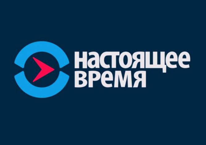 Минюст: РФ  будет идальше использовать  «зеркальные меры» кСМИ США
