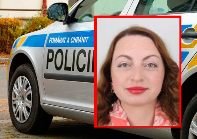 Полиция Праги просит помощи в поисках пропавшей украинки