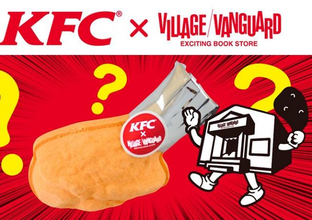 KFC выпустила бомбочки для ванны с ароматом куриных крыльев