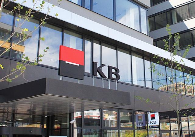 Названы лучшие банки Чехии в 2017 году