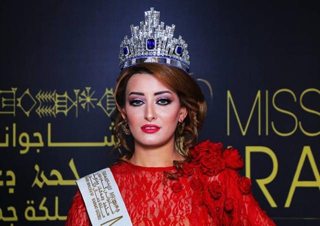 Ирак впервые за 45 лет отправит девушку на конкурс «Мисс Вселенная»