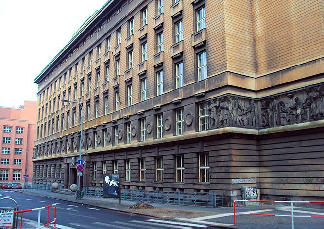Пражский городской суд эвакуировали из-за сообщения о бомбе