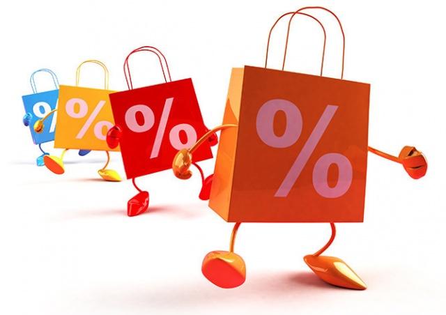 В Чехии стартовали построждественские распродажи