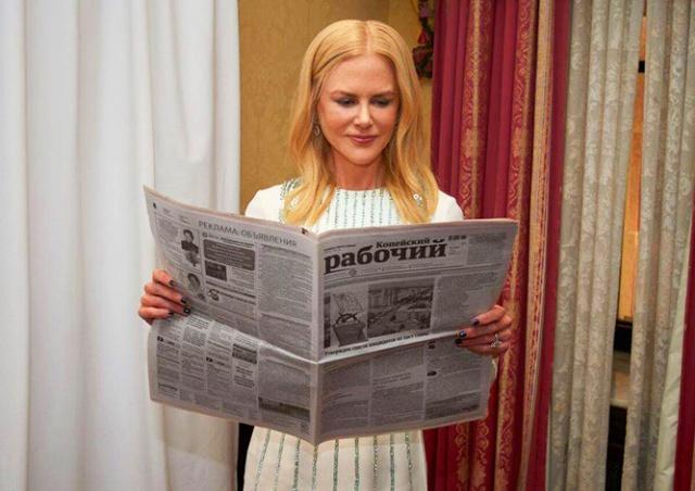 Звезды Голливуда вновь поздравили газету «Копейский рабочий»