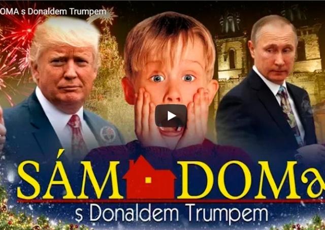 Видео: Кевин из «Один дома», Путин и Трамп встретились в Праге