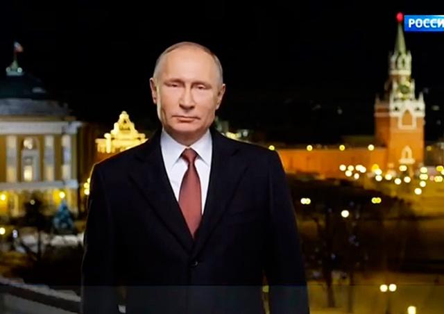 Новогоднее обращение Владимира Путина: видео