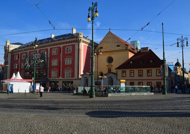 Вход на станцию метро Náměstí Republiky в Праге закроют на 8 месяцев