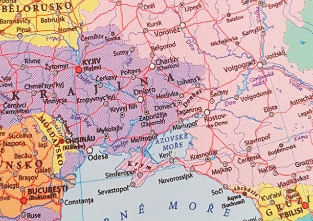Украина отреагировала на появление в Чехии карты со «спорным» Крымом