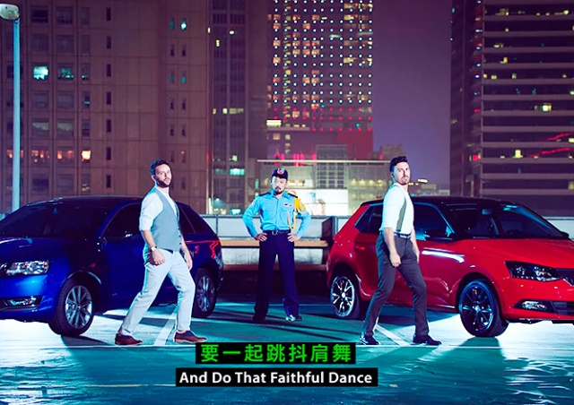 Реклама Škoda для тайваньского рынка стала интернет-хитом: видео