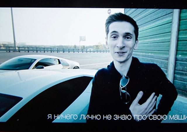 Россиянин Никулин пожаловался на неоказание медпомощи в пражской тюрьме