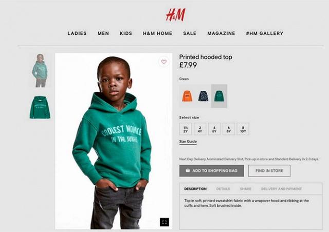 H&M закрыла все магазины в ЮАР из-за расистского скандала