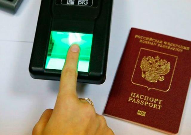 Украина ввела биометрический контроль на границе