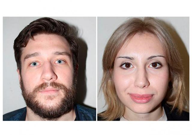 Чешская полиция разыскивает семейную пару из России