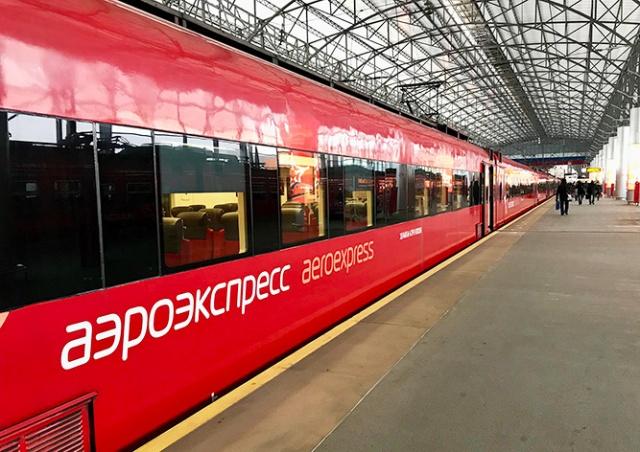 «Аэроэкспресс» до Шереметьево перенесут на Савеловский вокзал