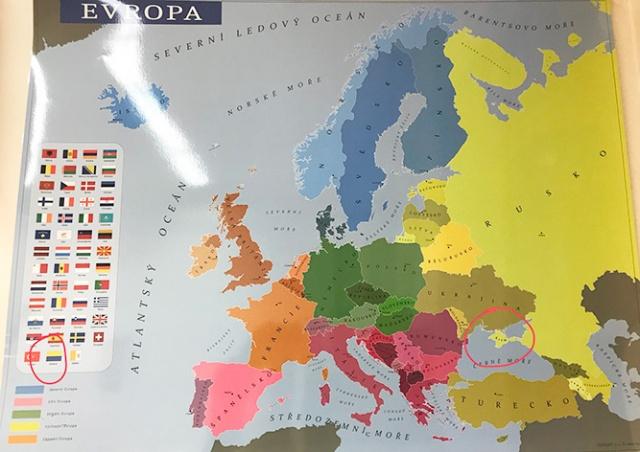 Минобразования Чехии отзывает из школ атласы с российским Крымом