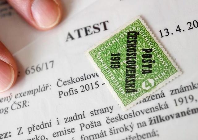 Самая редкая чехословацкая марка ушла с молотка за 8 млн крон