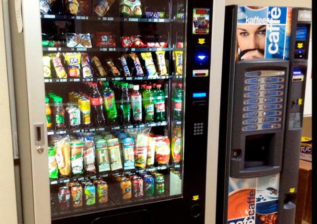В Чехии рабочий устроил «вендетту» торговому автомату