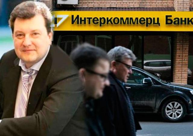 В Чехии задержали беглого российского банкира