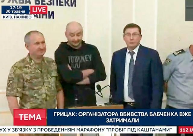 Бабченко жив: покушение оказалось инсценировкой СБУ