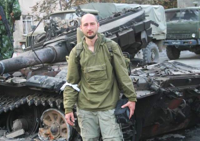 Украина обвинила Россию в причастности к убийству Бабченко