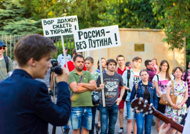 В центре Праги пройдет митинг «Путин нам не царь»